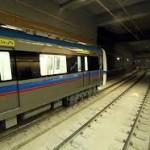 مترو پروژه